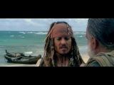 прикол пираты карибского моря 4